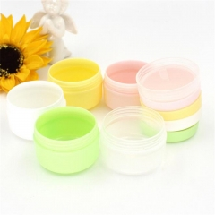 200pcs/lot 20g colorful empty cosmetic small jar,  plastic makeup mini container for eye cream